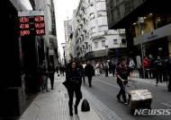 JP 모건·블랙록, 신흥시장 통화 급락 위기 경고
