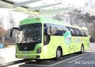 서울생명문화버스 1만6000명 탑승…자살고위험군 학생들 지원