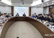 '평택동부고속화도로 민간투자사업' 토론회 개최