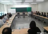 [춘천소식]강원대, 인문학·지역학분야 연구과제 공모 등