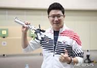 진종오, 10m 공기권총 금메달
