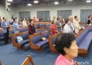 강태원 러시아선교사 간증예배