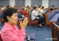 강태원 러시아선교사 간증 예배