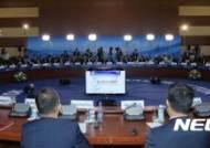 울산시, 러시아 블라디보스토크에 대표단 파견