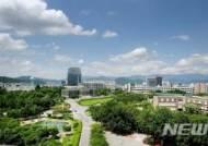 경북대, 제1회 영국-동아시아 역사학자 학술회의 12일 개최