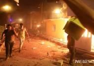 이라크 바스라 공항에 3발의 로켓포 공격 가해져