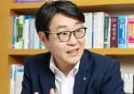 """[인터뷰]김현섭 IBK證 시너지본부장 """"강소기업과 100년 동행할 것"""""""