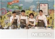 서울 청년요리사들, 벨기에 브뤼셀서 한식 소개