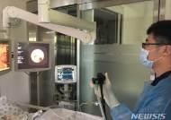 초음파 기관지 내시경 조직검사