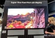 삼성전자, 초대형 LED 디스플레이 라인업 공