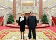 북한 김정은 위원장, 러시아 연방평의회 의장 접견