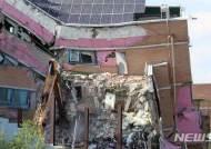 상도초등학교, 유치원 철거 분진으로 10일 임시휴업 결정