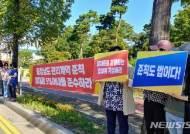 임대료 인상반대 요구하는 천안시어린이집연합회