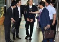 '회삿돈 유용 혐의' 담철곤 오리온 회장 경찰 출석