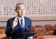 """이석태 헌법재판관 후보 """"국가권력 남용 견제하겠다"""""""