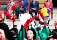 궁중무용 관람하는 한·인도네시아 대통령 내외