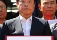 소상공인-자영업장 생존권 보장 피켓 든 김병준 위원장