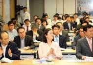 '위기의 건설산업' 근로시간 단축 대응방안 토론회