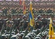북한 정권수립 70주년 기념 열병식