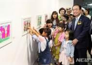 장병완 원내대표, 다문화가정 아이들 그림 감상