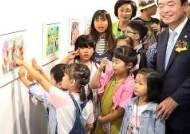 다문화가정 아이들 그림 감상하는 장병완 원내대표