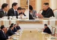 북한 김정은 위원장, 진잔서 중국 전인대 상무위원장 접견