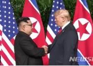 """2차 트럼프-김정은 회담 언제?…볼턴 """"올해 내 언제든 가능"""""""