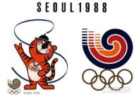 88서울올림픽 30주년, 국민체육진흥공단과 함께 기리세요