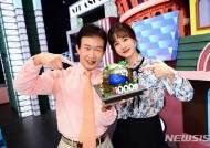 세상에이런일이, SBS '순간포착 세상에이런일이' 1000회···20년4개월 방송