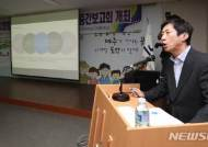 제주 제2공항 입지선정 타당성 재조사 설명하는 오세창 교수
