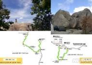 속리산국립공원 내 묘봉·도명산 탐방예약제 운영