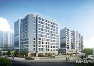 서울황학동 청계주택조합, 조합설립인가…사업속도