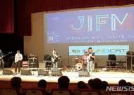 가평군, 15일 '자라섬 음악경연대회' 결선 개최