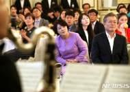 발달장애인 공연단 '드림위드 앙상블' 감상하는 문재인 대통령 내외