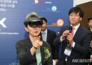 첨성대 홀로그램 복합현실 기기 시연하는 정재숙 청장