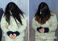 [종합]'인천 초등생 살인' 주범 징역 20년·방조범 징역 13년 확정