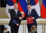 """러시아 """"北에 전력 공급 검토 중"""""""