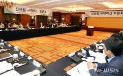 [규제혁파,이해관계 돌파해야④] 각국 신산업 '빅뱅'…韓, 규제에 '싹'부터 꺾여