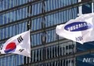 中소비자 '브랜드 선호' 50위권에 한국 기업 없어…1위 알리페이