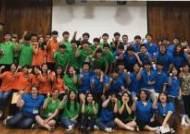 충남 특성화고·마이스터고, 해외 글로벌현장학습