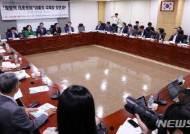 '제왕적 대통령제' 토론회, '청와대 정부론' 을 중심으로