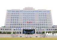 檢, 기무사 정치개입 관련 국방부 홍보부서 방문조사