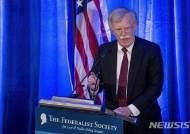 독일, '미국의 PLO 워싱턴사무소 폐쇄' 비판