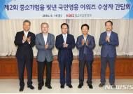 '중소기업을 빛낸 국민영웅'에 변봉덕 코맥스 대표