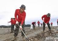 해병대1사단, 포항 해안가서 환경정화활동