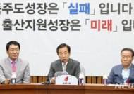 """김성태 """"文정부, 국민혈세 北가져다줄 궁리만 해"""""""