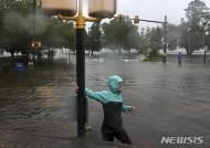미 노스캐롤라이나, 허리케인에 홍수 발생