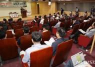 '한국전쟁 종전선언, 집착과 우려?' 토론회