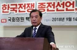 '한국전쟁 종전선언' 모두발언하는 김병준 비대위원장