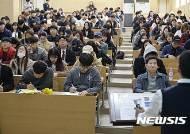 '청년정책 직접 제안'…청년고용정책참여단 활동 시작